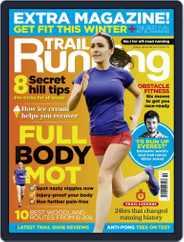Trail Running (Digital) Subscription October 1st, 2015 Issue