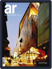 Architectural Review Asia Pacific (Digital) Subscription May 24th, 2011 Issue