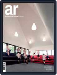 Architectural Review Asia Pacific (Digital) Subscription July 26th, 2011 Issue
