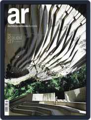 Architectural Review Asia Pacific (Digital) Subscription December 21st, 2011 Issue