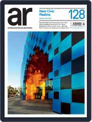 Architectural Review Asia Pacific (Digital) Subscription January 11th, 2013 Issue