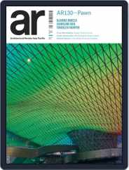 Architectural Review Asia Pacific (Digital) Subscription May 29th, 2013 Issue