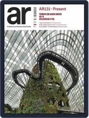Architectural Review Asia Pacific (Digital) Subscription July 24th, 2013 Issue