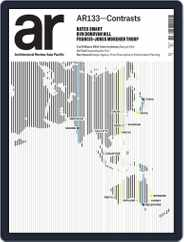Architectural Review Asia Pacific (Digital) Subscription December 18th, 2013 Issue