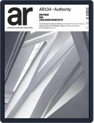 Architectural Review Asia Pacific (Digital) Subscription April 2nd, 2014 Issue