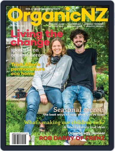 Organic NZ (Digital) March 1st, 2018 Issue Cover