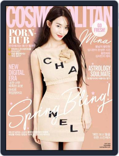 Cosmopolitan Korea May 7th, 2019 Digital Back Issue Cover