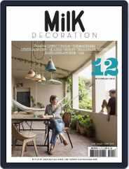 Milk Decoration (Digital) Subscription June 1st, 2015 Issue