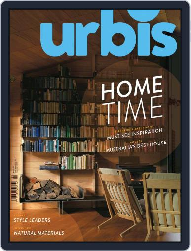 Urbis (Digital) July 31st, 2012 Issue Cover
