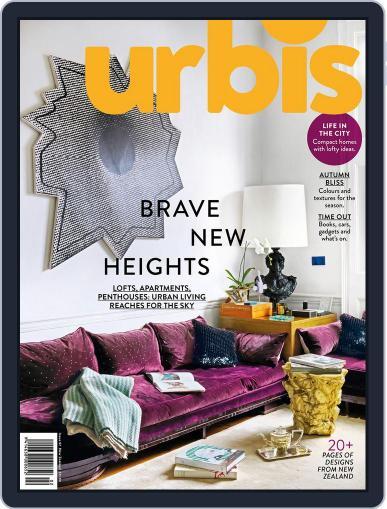 Urbis (Digital) April 1st, 2017 Issue Cover