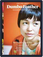 Dumbo Feather (Digital) Subscription February 5th, 2015 Issue