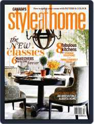 Style At Home Canada (Digital) Subscription October 1st, 2011 Issue