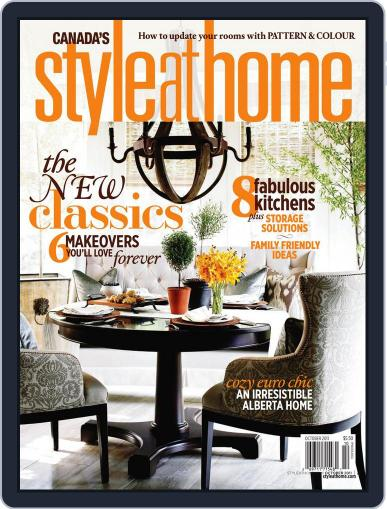 Style At Home Canada (Digital) October 1st, 2011 Issue Cover