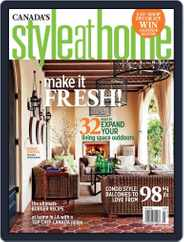 Style At Home Canada (Digital) Subscription March 27th, 2012 Issue