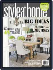 Style At Home Canada (Digital) Subscription August 1st, 2012 Issue