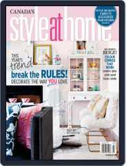 Style At Home Canada (Digital) Subscription December 5th, 2012 Issue