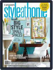 Style At Home Canada (Digital) Subscription February 5th, 2013 Issue