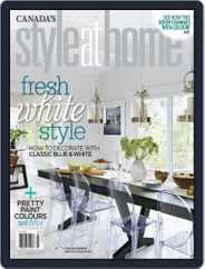 Style At Home Canada (Digital) Subscription June 4th, 2013 Issue
