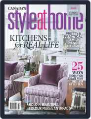 Style At Home Canada (Digital) Subscription December 26th, 2013 Issue