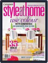 Style At Home Canada (Digital) Subscription February 25th, 2014 Issue