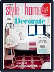 Style At Home Canada (Digital) Subscription February 24th, 2015 Issue