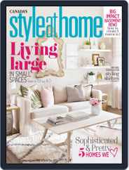 Style At Home Canada (Digital) Subscription February 2nd, 2016 Issue