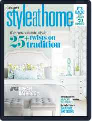 Style At Home Canada (Digital) Subscription July 26th, 2016 Issue
