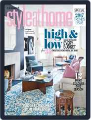 Style At Home Canada (Digital) Subscription January 1st, 2017 Issue