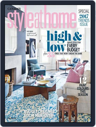 Style At Home Canada (Digital) January 1st, 2017 Issue Cover