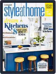 Style At Home Canada (Digital) Subscription February 1st, 2017 Issue