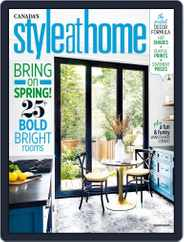 Style At Home Canada (Digital) Subscription April 1st, 2017 Issue