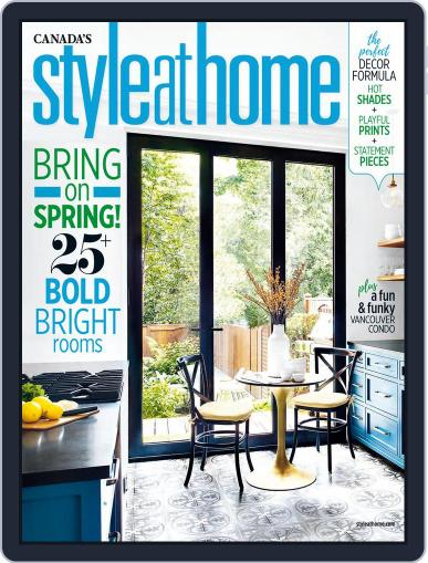 Style At Home Canada (Digital) April 1st, 2017 Issue Cover
