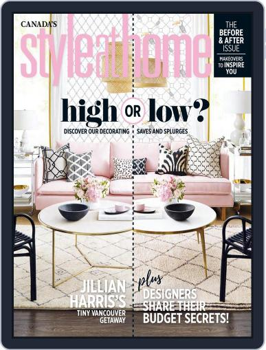 Style At Home Canada (Digital) June 1st, 2017 Issue Cover