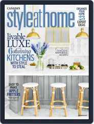 Style At Home Canada (Digital) Subscription March 1st, 2018 Issue
