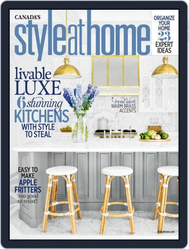 Style At Home Canada (Digital) March 1st, 2018 Issue Cover