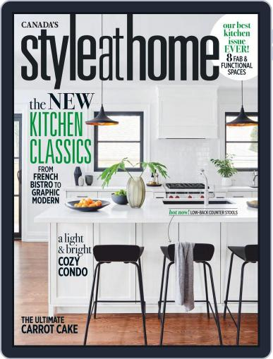 Style At Home Canada (Digital) March 1st, 2019 Issue Cover