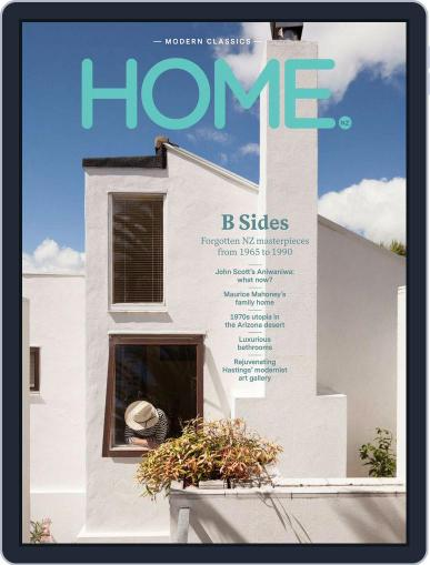 HOME Magazine NZ (Digital) February 1st, 2017 Issue Cover