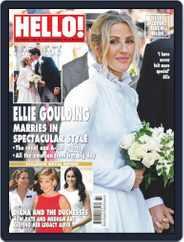 Hello! (Digital) Subscription September 9th, 2019 Issue