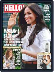 Hello! (Digital) Subscription September 23rd, 2019 Issue