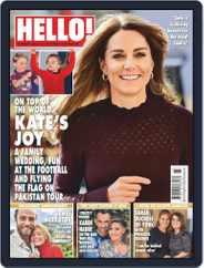 Hello! (Digital) Subscription October 21st, 2019 Issue