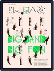 WIJAZZ 爵式生活誌 (Digital) Subscription April 21st, 2016 Issue