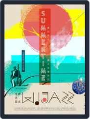 WIJAZZ 爵式生活誌 (Digital) Subscription June 20th, 2016 Issue