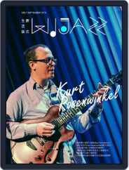 WIJAZZ 爵式生活誌 (Digital) Subscription October 2nd, 2016 Issue