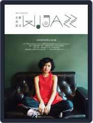 WIJAZZ 爵式生活誌 (Digital) Subscription July 30th, 2017 Issue
