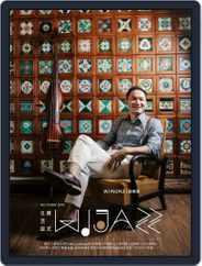 WIJAZZ 爵式生活誌 (Digital) Subscription May 18th, 2018 Issue