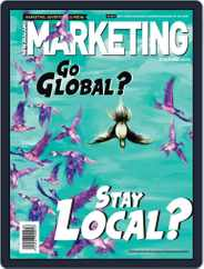 NZ Marketing (Digital) Subscription March 1st, 2020 Issue