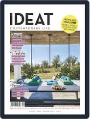 IDEAT Deutschland (Digital) Subscription August 1st, 2018 Issue