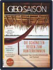 GEO Saison (Digital) Subscription January 1st, 2020 Issue