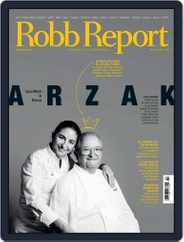 ROBB REPORT - España Magazine (Digital) Subscription February 28th, 2017 Issue