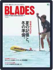BLADES(ブレード) (Digital) Subscription November 23rd, 2015 Issue